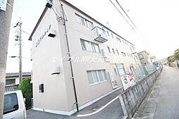 西崎マンション[3階]の外観