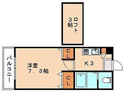 ピュアフリー井尻駅前[1階]の間取り