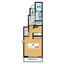 オルトコリーナ[1階]の間取り