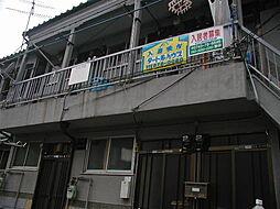 [タウンハウス] 大阪府大東市御供田4丁目 の賃貸【/】の外観