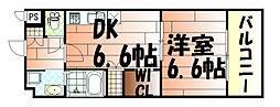 アーサメイジャー[14階]の間取り