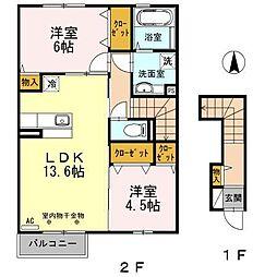 アンソレイエ[2階]の間取り