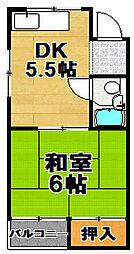 佐野マンション[3階]の間取り