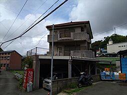 元村郷工場付住宅