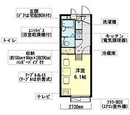 神奈川県横浜市港南区笹下5丁目の賃貸マンションの間取り