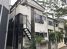 東京都世田谷区代田1丁目の賃貸アパートの外観
