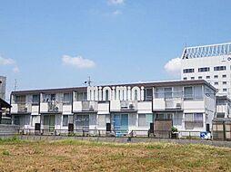 サンピアゴトーB[2階]の外観
