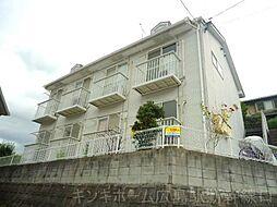 広島県広島市東区牛田新町3丁目の賃貸アパートの外観