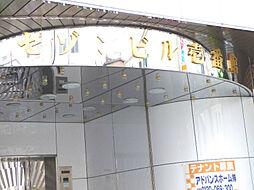 セゾンビル壱番館[5階]の外観