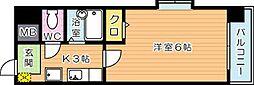ロイヤルヒルズ黒崎壱番館[3階]の間取り