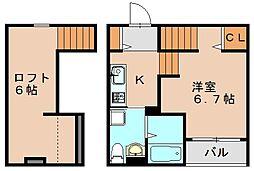 福岡県福岡市東区箱崎2丁目の賃貸アパートの間取り