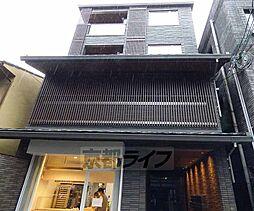 京都市営烏丸線 四条駅 徒歩6分の賃貸マンション