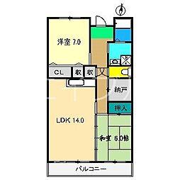 ロイヤルガーデンII[4階]の間取り