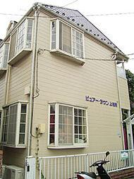 ピュアタウン上福岡[2階]の外観