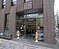 フレスコ四条店...