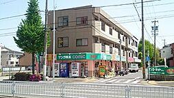 コーポ清華 貸店舗付マンション[0203号室]の外観