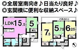 瀬戸口駅 2,280万円
