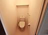 トイレ,2LDK,面積60.61m2,賃料8.5万円,つくばエクスプレス 研究学園駅 徒歩17分,,茨城県つくば市学園南