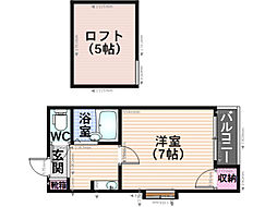 メゾネット桜ヶ丘[203号室]の間取り