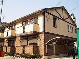 兵庫県尼崎市七松町3丁目の賃貸アパートの外観