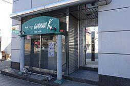 横堤2丁目貸店舗・事務所