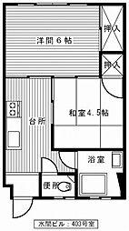 水間ビル(2DK)[402号室]の間取り