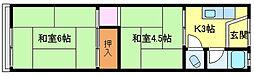 三洋文化[1階]の間取り
