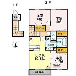 カーサアリエッタA・B・C C棟[2階]の間取り