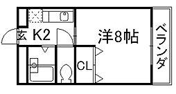 ベルコート94[2階]の間取り