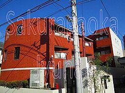 東京都目黒区平町2丁目の賃貸マンションの外観