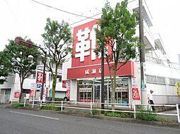 [タウンハウス] 東京都町田市小川4丁目 の賃貸【東京都 / 町田市】の外観