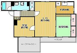 コスモフラッツ[3階]の間取り