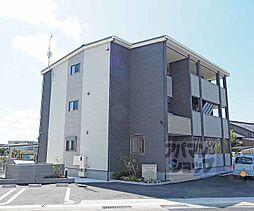 JR東海道・山陽本線 長岡京駅 3.2kmの賃貸アパート