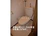 トイレ,1DK,面積25.52m2,賃料3.8万円,バス くしろバス文苑1丁目下車 徒歩1分,,北海道釧路市文苑1丁目