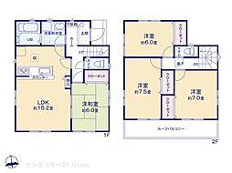 美合駅 3,180万円