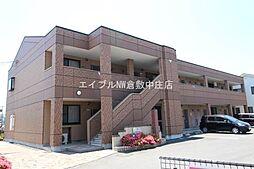 岡山県倉敷市片島町丁目なしの賃貸マンションの外観