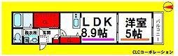 JR常磐線 三河島駅 徒歩8分の賃貸マンション 2階1LDKの間取り