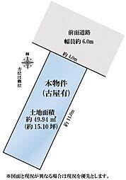 江東区永代2丁目
