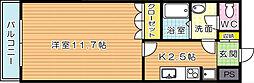 ソレイユI[2階]の間取り