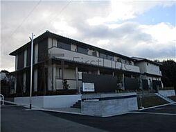 エーデルハイム南端[2階]の外観
