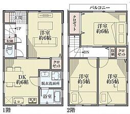 八広駅 3,380万円