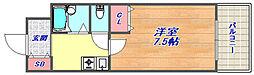 メゾンフレール[2階]の間取り
