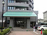 その他,3LDK,面積79.63m2,価格2,300万円,JR常磐線 水戸駅 徒歩7分,,茨城県水戸市三の丸