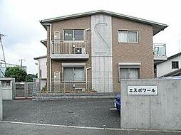 エス・ポワール(川島町)[106号室]の外観