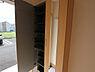 玄関,1LDK,面積55.13m2,賃料7.4万円,つくばエクスプレス みどりの駅 徒歩17分,,茨城県つくば市みどりの中央