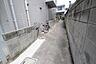 その他,3LDK,面積62m2,賃料6.8万円,JR山陽本線 西広島駅 徒歩33分,,広島県広島市西区南観音7丁目