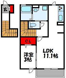 JR鹿児島本線 千鳥駅 徒歩30分の賃貸アパート 2階1LDKの間取り