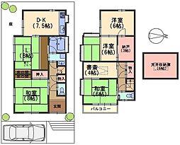 淀駅 1,580万円