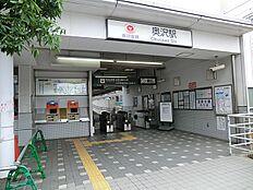 東急目黒線奥沢駅