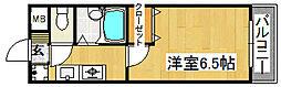 ウィルネス三界[7階]の間取り